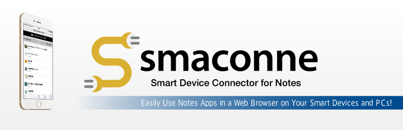 Easily use the Notes app on your iPhone, iPad, Android and other smart devices! smaconne (Smart Device Connector for Notes)